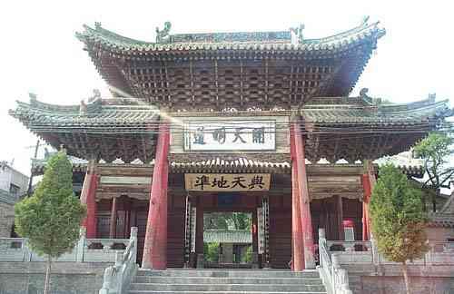 甘肃伏羲庙古建筑